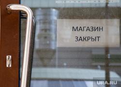 Natura Siberica закрывает магазины в России