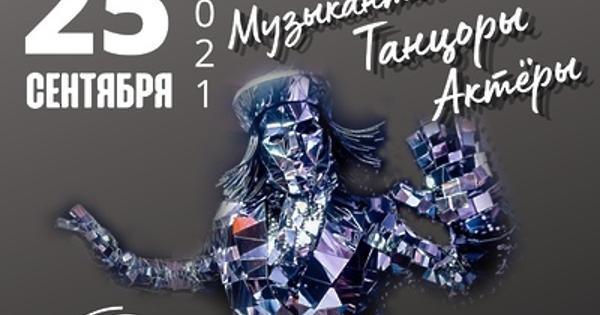 Окружной молодежный фестиваль современного искусства пройдет вЩелкове всубботу
