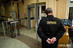 Ректор вуза в Перми заявил об отсутствии претензий к охране