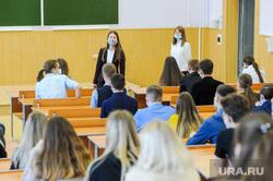 Студенты страдают от депрессии из-за пандемии коронавируса