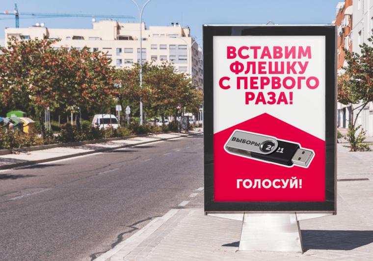 Свердловские инсайды: гонщик неподелился деньгами