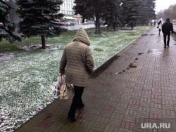 В Челябинскую область придут грозы со снегом. Скрин