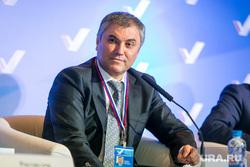 Володин: Зеленский принесет Украине новые проблемы