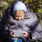 Депутат Госдумы назвал два способа победить бедность в РФ