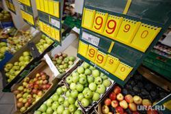 Минтранс предложил остановить рост цен на продукты за счет казны