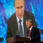 Песков ответил на вопрос о публикации кадров ревакцинации Путина