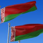 Посол Франции в Белоруссии покинул страну