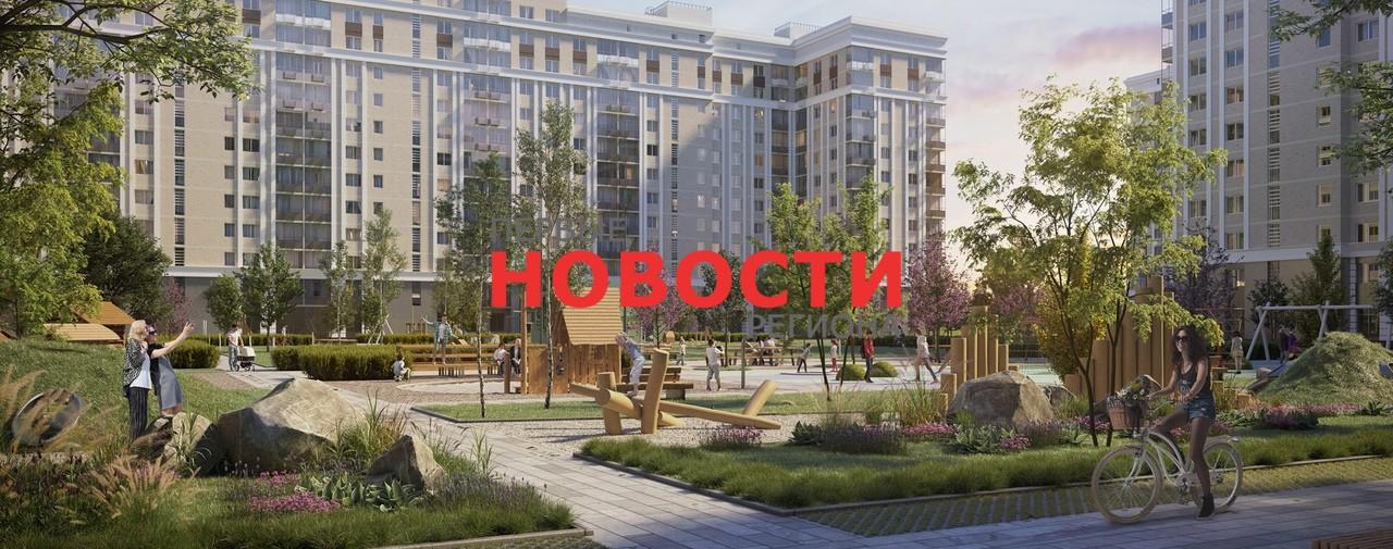 Группа «Самолет» за 3 квартала 2021 года ввела в эксплуатацию в Москве 150 000 кв. метров жилья