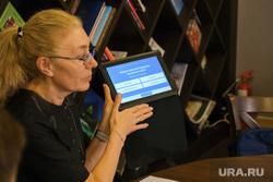 В Екатеринбурге рассказали об инновациях на переписи населения