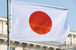 В Японии призвали Россию подписать мирный договор
