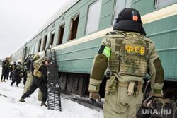 Зеленский ввел санкции против ряда сотрудников ФСБ