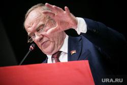 Зюганов обвинил власти в антинародных действиях. «Деградация страны»