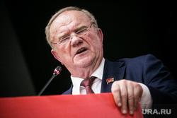 Зюганов объяснил, кто виноват в нищете россиян
